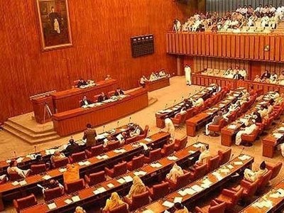 PTI  MPAs register concern about alleged violation of rules in senate polls