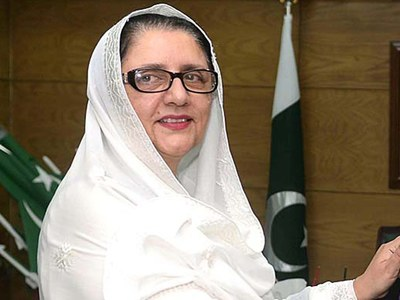 Pakistan willing to train Qatar armed forces: Zobaida Jalal