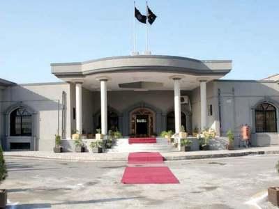 IHC expresses doubts concerning veracity of Vawda's affidavit