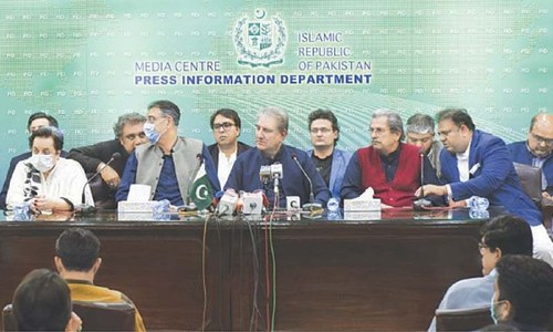 Senate results: ECP takes notice of federal ministers' allegations