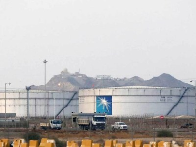 Yemen's Huthis claim missile strike on Saudi Aramco plant