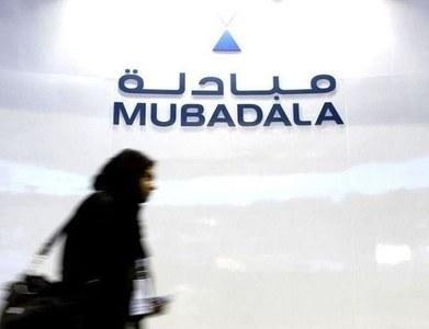 Abu Dhabi's Mubadala unit tightens guidance two-tranche bonds