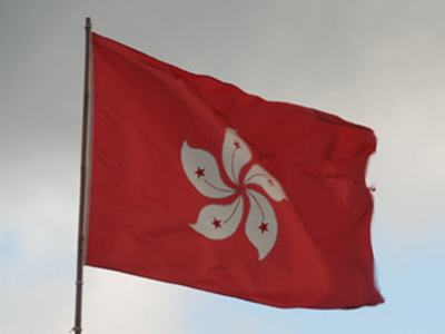 Hong Kong removed from economic freedom ranking