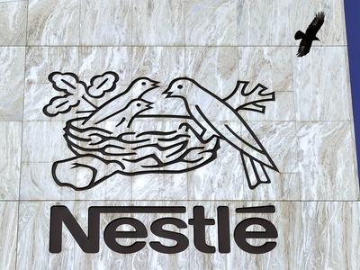 Nestlé Pakistan wins GDIB Award