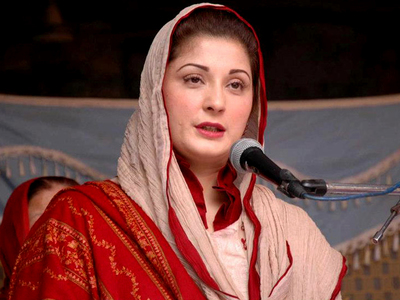 PM's vote of confidence: Maryam accuses PTI of availing agencies' help