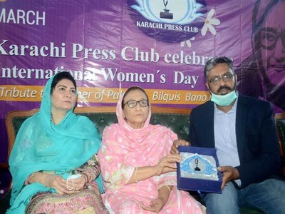 KPC celebrates Women's Day with Bilquis Edhi