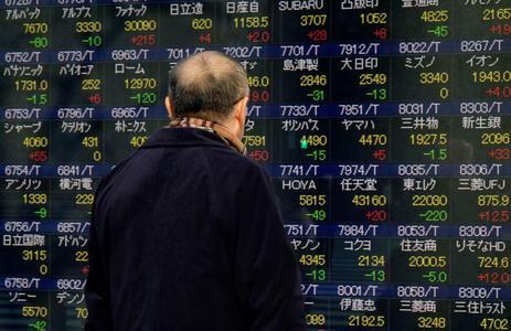 Asian stocks fall as rising bond yields impact shares