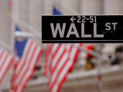 Tuesday's early trade: Main indexes move higher