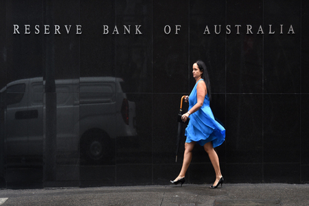 Australia's central bank to hold rates at record low for years to come