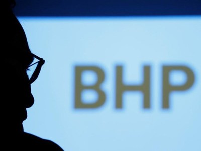 BHP says acquisitions unlikely near-term given high commodity prices