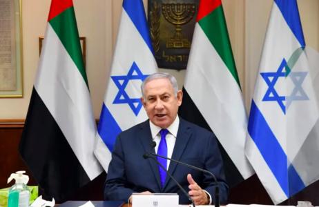 Jordan blocks Netanyahu's 'planned flight' to the UAE