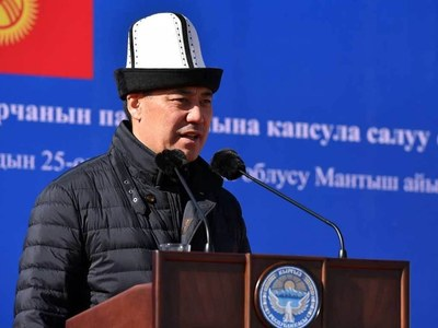 Kyrgyzstan to vote on controversial new constitution in April