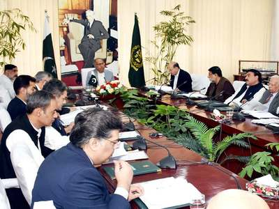 ECNEC approves water, road, health infrastructure projects