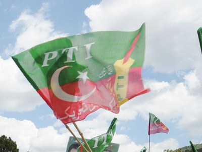 PTI holds protest rally against arrest of Haleem