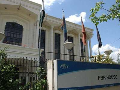 Only 50pc FBR officials, staff will work from home