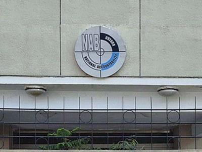 DPP top brass under radar of NAB