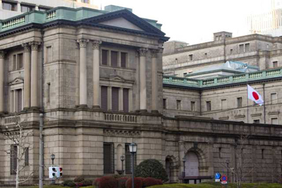 In turning point for Kuroda, BOJ may phase out asset-buying goal