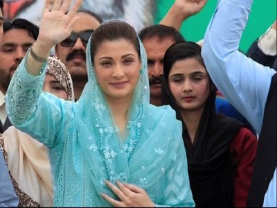 Bail cancellation petition: LHC issues notice to Maryam Nawaz, seeks reply on April 7