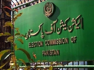 ECP reserves verdict on maintainability of petition challenging issuance of funds to lawmakers
