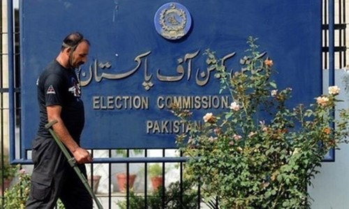 ECP dismisses PPP's plea against issuance of funds to lawmakers by PM