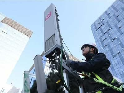 SK Telecom among preliminary bidders for eBay's Korean business