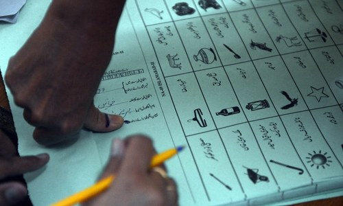 SC rejects PTI request to suspend ECP decision on re-election in NA-75 constituency