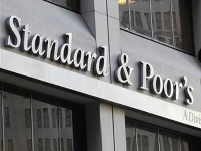 S&P affirms US debt rating at AA+