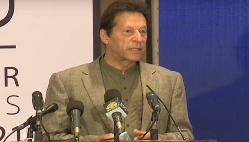 PM Imran Khan inaugurates Pakistan's first-ever national security dialogue