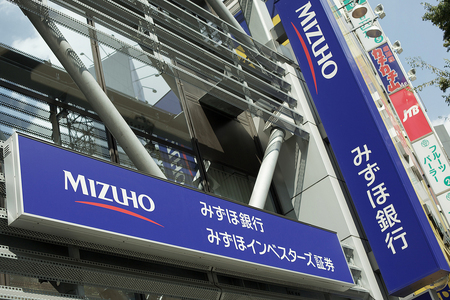 Japan's Mizuho says will set up third-party committee over system failures