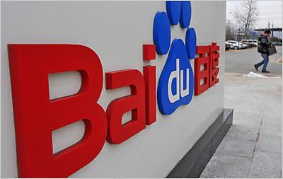 Baidu raises $3.08 billion from Hong Kong listing