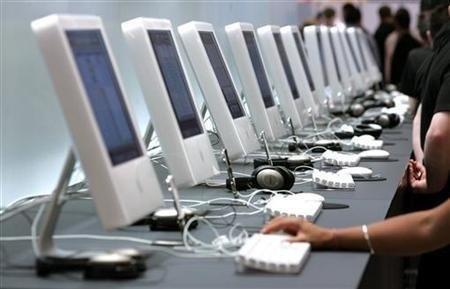 """IT Ministry launches """"Tech Destination Pakistan"""" initiative"""
