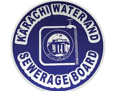 Sewage in Korangi Industrial Area