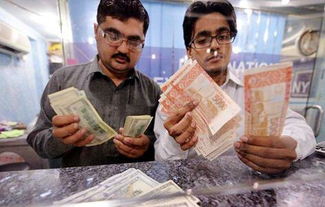 THE RUPEE: Value against USD lost