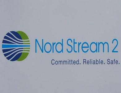 US shouldn't threaten friends over Nord Stream 2, says Austria's OMV CEO