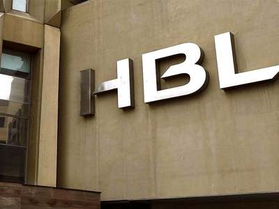 HBL becomes first Pakistani bank to open branch in Beijing