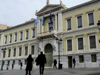Greece raises 2.5bn euros in rare 30-year debt sale