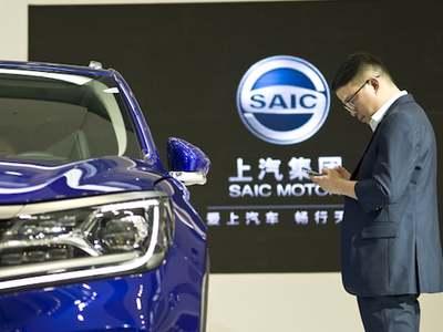 China's SAIC partners with U.S. lidar maker Luminar on self-driving cars