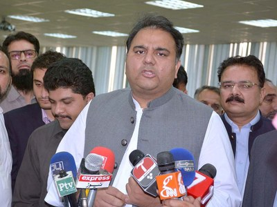 Fawad for speedy disposal of cases against looters of public wealth