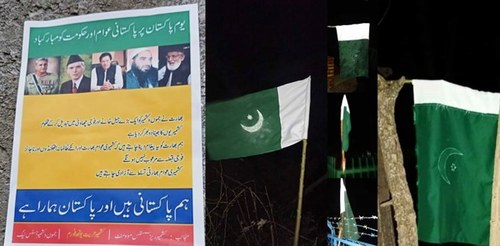 Pakistani flags, posters carrying pictures of PM and army chief put up in IIOJK