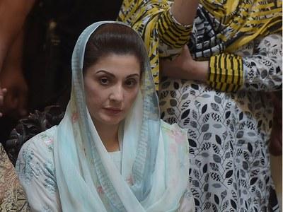 Punjab accepts NAB's plea for Rangers deployment on Maryam Nawaz's hearing