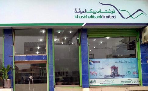 Khushhali Microfinance Bank goes live on 1LINK 1TIP