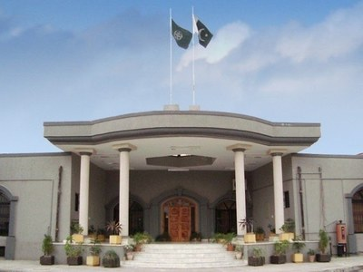 IHC reserves verdict on Gilani's petition challenging Senate chairman election