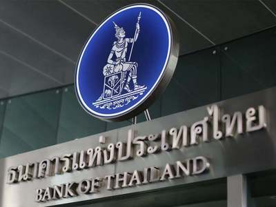 Thai central bank keeps key rate at record low, cuts 2021 GDP outlook