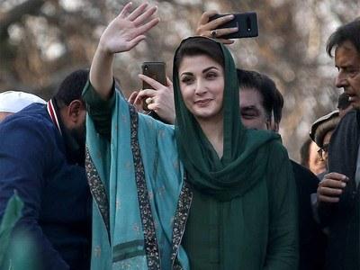 LHC grants interim bail to Maryam Nawaz till April 12 in graft case