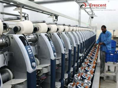 Crescent Cotton Mills Limited