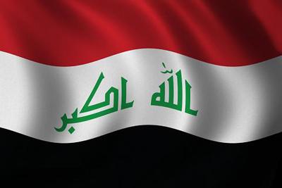 Iraq's Saddam-era laws being used to silence critics