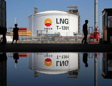 PetroChina expects its carbon emissions to peak around 2025
