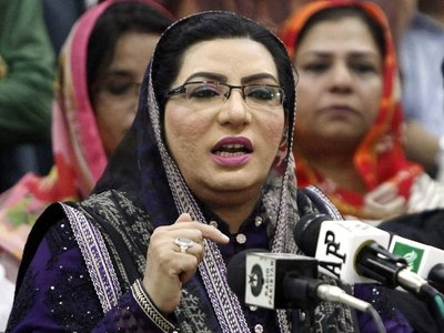 Firdous criticizes PML- N leadership for making NA-75 Daska by-elections controversial