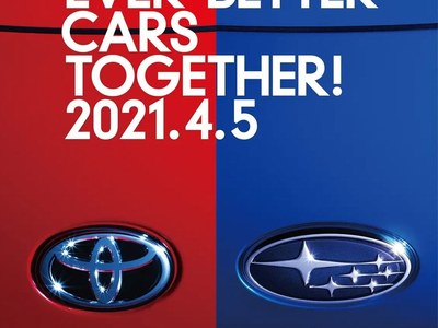 Toyota, Subaru to unveil new car on April 5 together