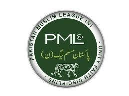 PML-N accuses Gilani of obtaining BAP's support